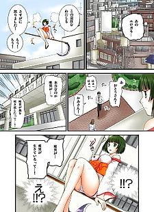 漫画 yuurei-kun 没有 Ecchi na itazura - 一部分 2, big breasts , full color