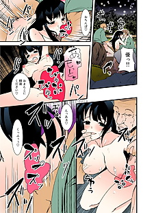 漫画 ochiteiku haramiko ~murabito zenin no.., big breasts , full color  miko