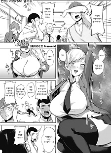 korean manga Zakuro Shoukougun -Yagen Nodoka no.., big breasts , hairy  lactation
