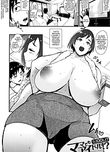 english manga MAMA DEMO IDOL!? - My Mom is an IDOL!?, big breasts , paizuri  mother