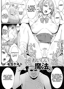 english manga Oishii Mahou - Delicious Magic, anal , ahegao  sister