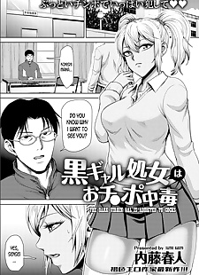 english manga The Dark Virgin Gal is Addicted to Cocks, big breasts , glasses  gyaru