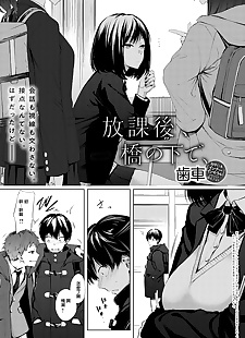 中国漫画 [haguruma](comic anthurium.., big breasts , nakadashi