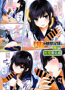 中国漫画 丽卡 没有 kannsatsukiroku, full color , schoolgirl uniform