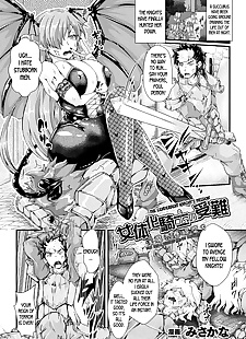 英语漫画 nyotaika 岸 没有 君安 inma baishunfu, big breasts , ahegao