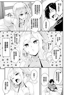 中国漫画 活生生的 与 一个 女妖, big breasts , ponytail