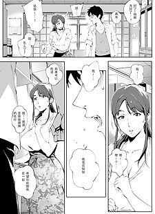中国漫画 卡格 没有 tsuruito, big breasts , ponytail