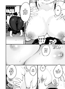 韩国漫画 nenkaku, big breasts , paizuri  hairy