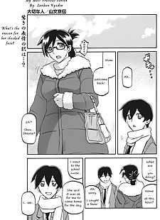 英语漫画 大雪 na 黑特 - 我 大多数 precious.., big breasts , glasses  ahegao