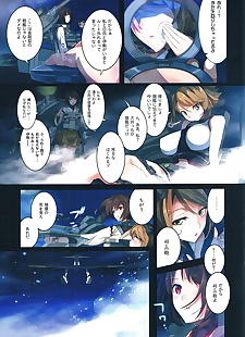 漫画 宰相 没有 企鹅, teitoku , hyuuga , full color , blowjob  military