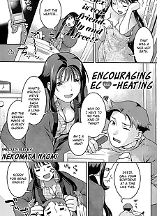英语漫画 令人鼓舞 ecoheating, sole male  All