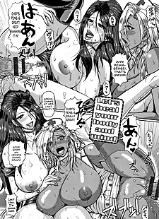 英语漫画 Kokoro 要 karada naoshite ageru, big breasts , big penis
