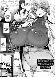 英语漫画 nigekirenai nikubenki - 的 妓女 who.., big breasts , paizuri