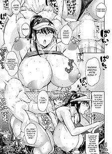 英语漫画 dosukebe tomo 妈妈 asedaku koubi, big breasts , big penis