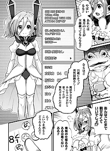 漫画 2d 漫画 杂志 Ero 状态 de.., anal , big breasts
