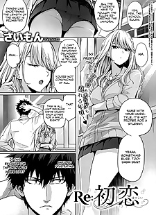 英语漫画 re:hatsukoi, blowjob , schoolgirl uniform  teacher