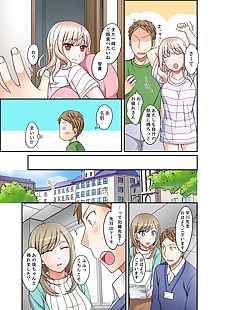 漫画 梅吉 达梅特 itte mo sounyuu reru.., big breasts , full color  teacher