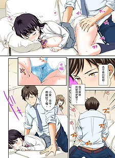 中国漫画 上杉 kyoushirou 渡 没有 安娜 ni.., full color  full-color