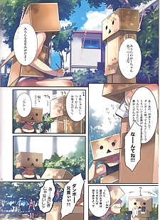 漫画 danbo- 要 jumbo-, jinx , miura hayasaka , anal , glasses  full-color